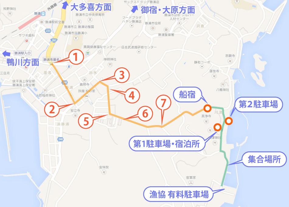 よくわかる勝浦市街中心部からのアクセス