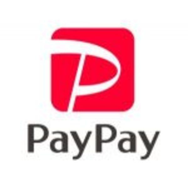 11月10日からPayPayがご利用出来ます!!。(^-^)/